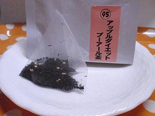 アップルダイエットプーアール茶
